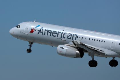 Во время рейса одновременно заболели 16 пассажиров самолета