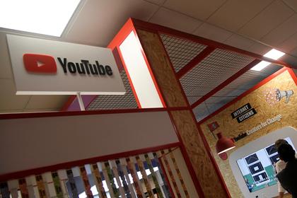 Бесплатные ролики на YouTube сделали подростка богачом