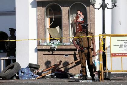 Стали известны ответственные за теракты в Шри-Ланке