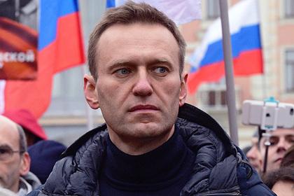 Навального уличили в зарабатывании миллионов на компромате