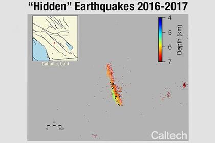 В США сообщили о непрекращающихся землетрясениях