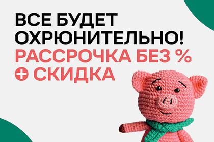 ФАС насторожила «охрюнительная» реклама