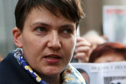 Савченко оценила программу Зеленского