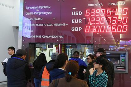 Евро упал до годового минимума