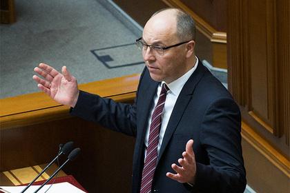 Спикер Верховной Рады назвал условие своей отставки