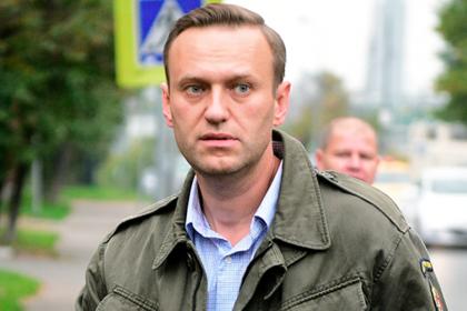 Подсчитаны траты Навального на отпуск