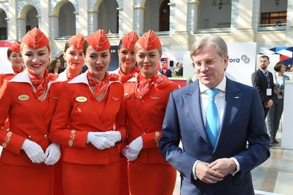 В Москве обсудили гостеприимство и качество питания на борту самолетов