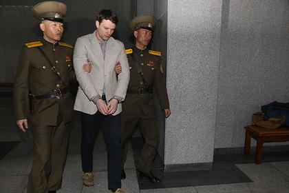 Северная Корея выставила США счет на 2 миллиона долларов из-за студента в коме