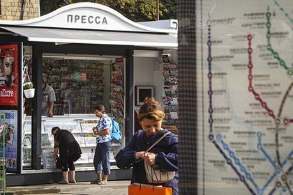 Газета The Moscow Times опровергла убийство своего журналиста