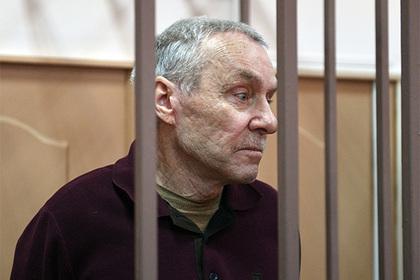 Приговор отцу полковника Захарченко опубликовали до решения суда photo