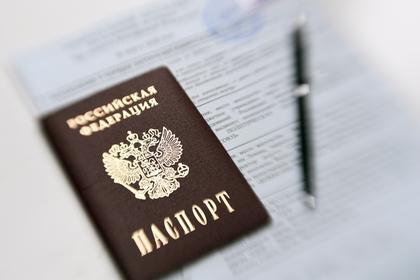 Паспортные данные российских чиновников попали в открытый доступ photo