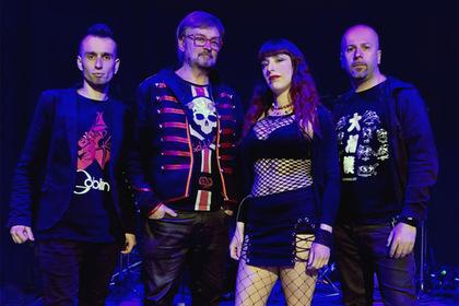Группа Goblin выступит на Международном фестивале Сергея Курехина
