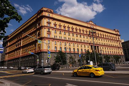 В ФСБ произошли кадровые перестановки после серии громких арестов