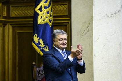 Бывший глава президентского протокола рассказал о неопрятном виде Порошенко