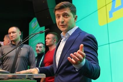 Обнародована программа инаугурации Зеленского