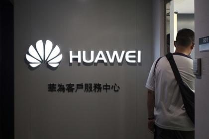 Huawei лишился ключевых партнеров из-за Трампа