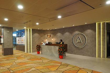 Названы лучшие отели в аэропортах мира