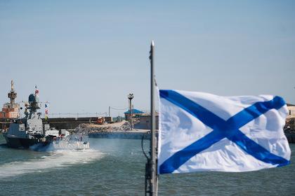 Удалена скандальная статья о трех российских адмиралах