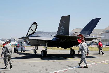 В России перечислили «недостатки» F-35