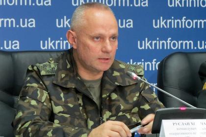 Украинскую армию возглавил попавший в «Иловайский котел» генерал