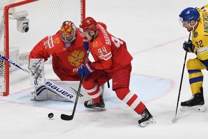 Сборная России сыграет против США в четвертьфинале ЧМ по хоккею