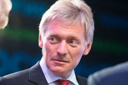Кремль отреагировал на инициативу Зеленского о референдуме