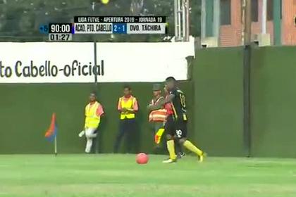 Футболист забил мяч команде отца и расплакался