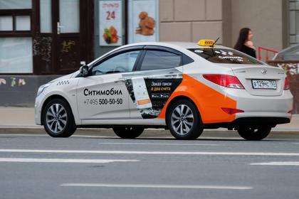 Российские чиновники оказались самыми скупыми на чаевые таксистам