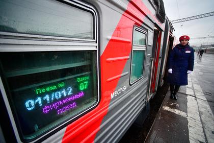 Россиян одарят новыми плацкартами с холодильниками