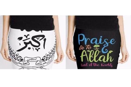 Мини-юбки с именем Аллаха вывели из себя мусульман