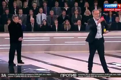 На российском государственном канале начали посылать «в жопу»
