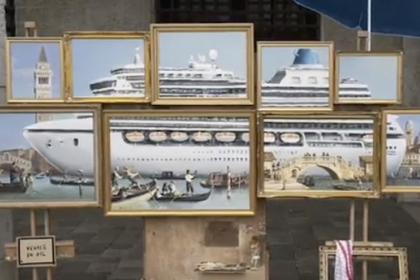Бэнкси принял участие в Венецианской биеннале без спроса