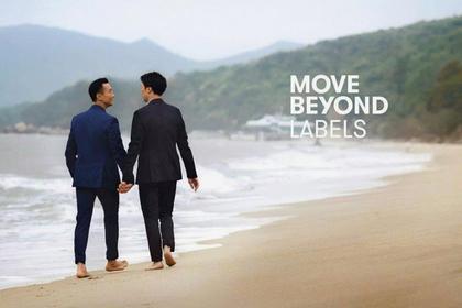 Реклама с гомосексуалами на пляже вызвала скандал в Азии