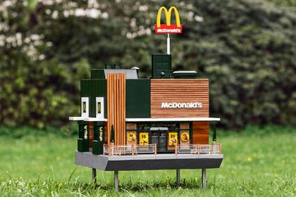 Появился самый маленький в мире «Макдоналдс»