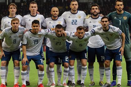 Объявлен состав сборной России на матчи отбора Евро-2020