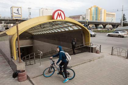Недостроенное метро в Омске зальют цементом