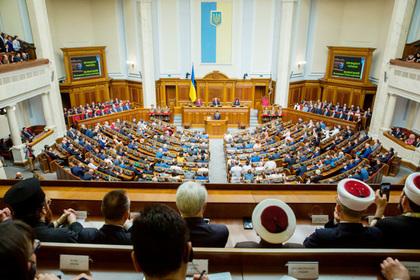 На Украине официально объявили досрочные выборы в Раду