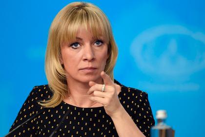 Россия призвала США взять ответственность за преступления в Сирии