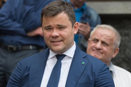 Минюст Украины потребовал люстрационную проверку соратников Зеленского