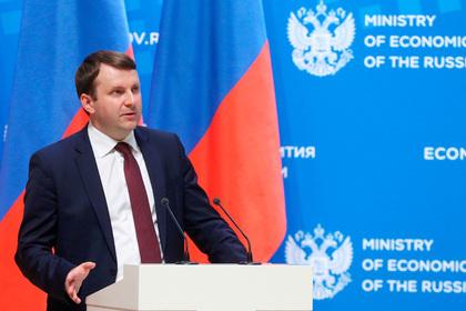 Названы условия для роста российской экономики