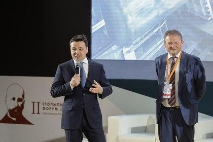 Воробьев рассказал о развитии подмосковной экономики