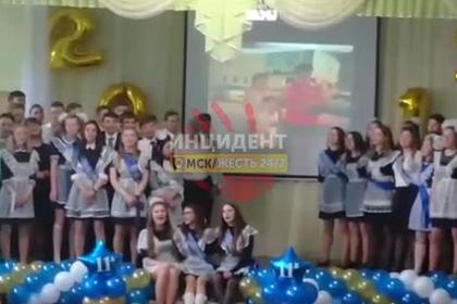 Потолок обрушился на российских школьников во время последнего звонка
