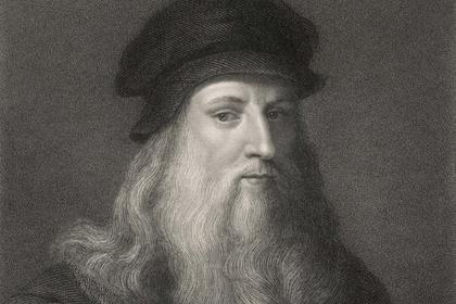 Названа новая болезнь Леонардо да Винчи