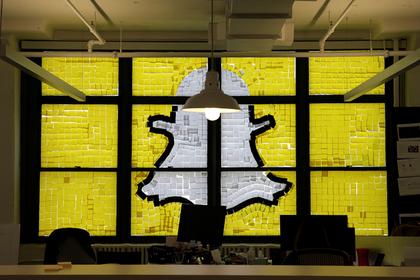 Данные пользователей популярного сервиса использовали для слежки за ними