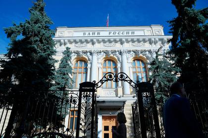Расчистку российских банков попросили продолжить