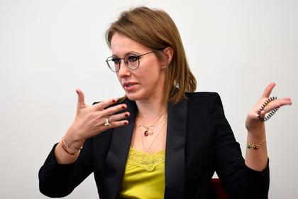 Собчак вступилась за участников школьного БДСМ-флешмоба