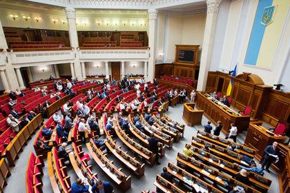 Украинцы заплатят за роспуск Рады 400 миллионов долларов