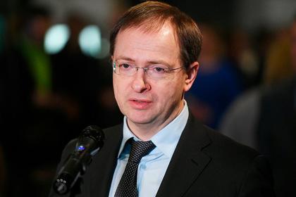 Мединский отказался комментировать новости о пентхаусе за 200 миллионов рублей