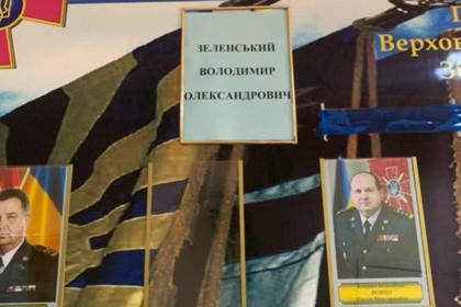 В харьковском университете портрет Зеленского заменили листком бумаги