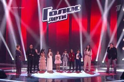 Финалисты шоу «Голос. Дети» получили по миллиону рублей